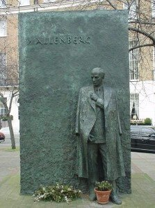 The Raoul Wallenberg Memorial in London.Swedish diplomat working in Budapest during WWII, arrested by Soviet forces 1945, probably executed in Ljubljanka Prison 1947